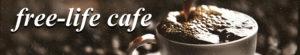 free-life cafe